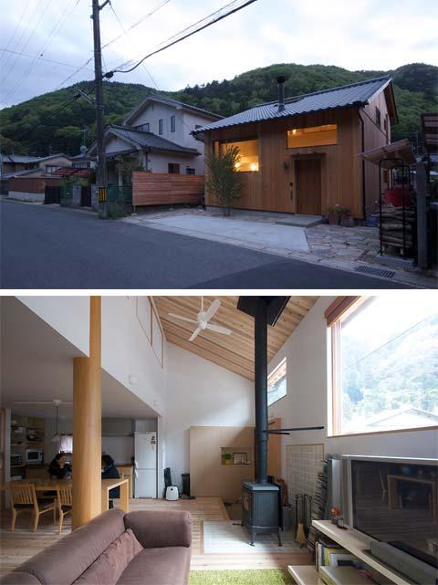 Mały japoński dom, budowa domu krok po kroku